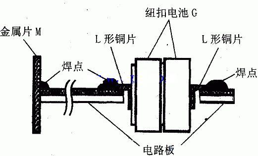 电鱼杆的工作原理_电鱼杆一体