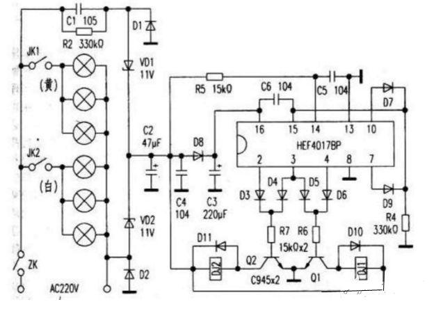 电路图大全  (4)利用三极管开关来驱动电感性负载时,在开关开启的瞬间